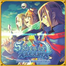 Skies of Arcadia (Original Soundtrack)