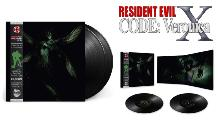 Resident Evil CODE: Veronica X Original Soundtrack