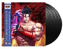 Tekken 3 (Original Soundtrack) 4LP