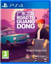 Road To Guangdong PS4